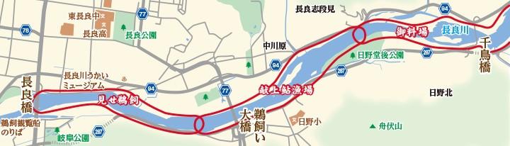 御料鵜飼MAP
