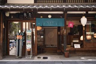 長良川デパート 湊町店