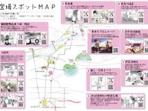 河合荘聖地MAP 中面見開き