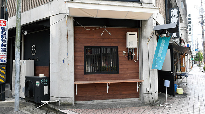 冷麺のお店 hachi