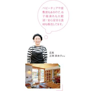 Hidamari cafe/ヒダマリカフェ