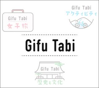 Gifu Tabi