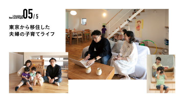 5川口聡さん・花子さん