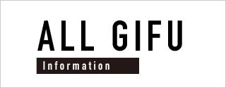 ALL GIFU  Information
