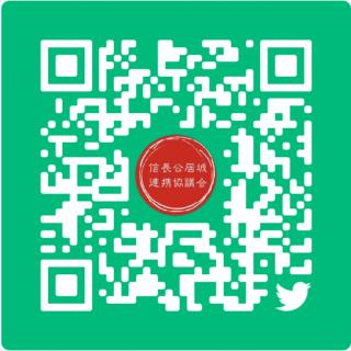信長公居城連携協議会 twitter QRコード